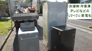 リサイクル家電や、重くて持てないタンスなど、ご相談ください。